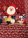 KC8263-018 Jersey Terry digital Panel brushed Christmas rot/multi