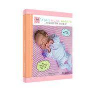 Diverse (hobby) patroonboeken - Annie do it yourself: ieni mini baby's deel 4