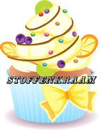 Applikationen - Full color Applikation Cup Cake multi
